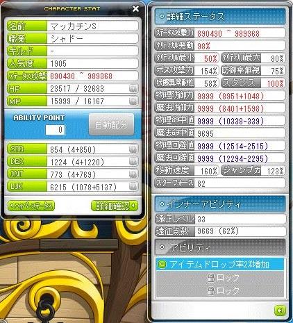 Maple14284a.jpg