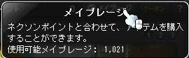 Maple14286a.jpg