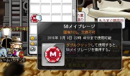 Maple14294a.jpg