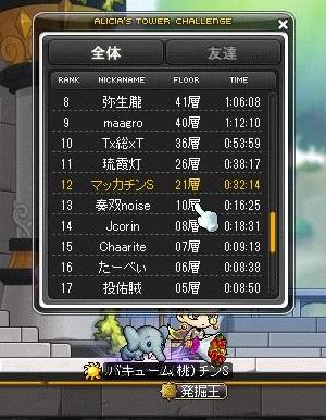 Maple14328a.jpg
