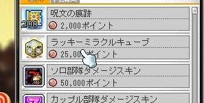 Maple14333a.jpg