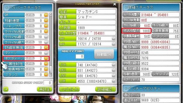 Maple14339a.jpg