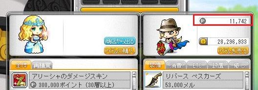 Maple14343a.jpg
