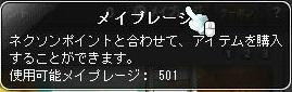 Maple14347a.jpg