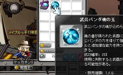Maple14350a.jpg