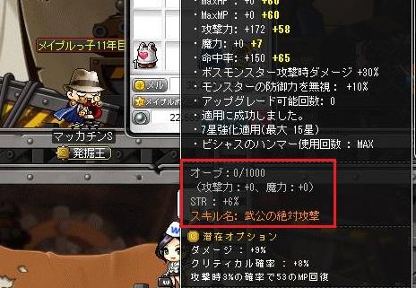 Maple14351a.jpg