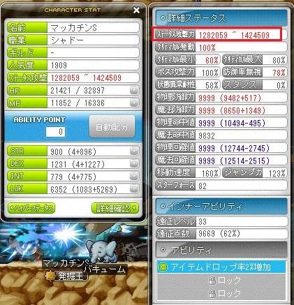 Maple14354a.jpg