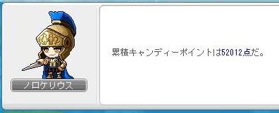 Maple14370a.jpg