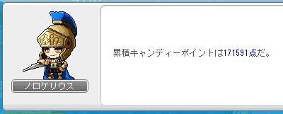 Maple14380a.jpg