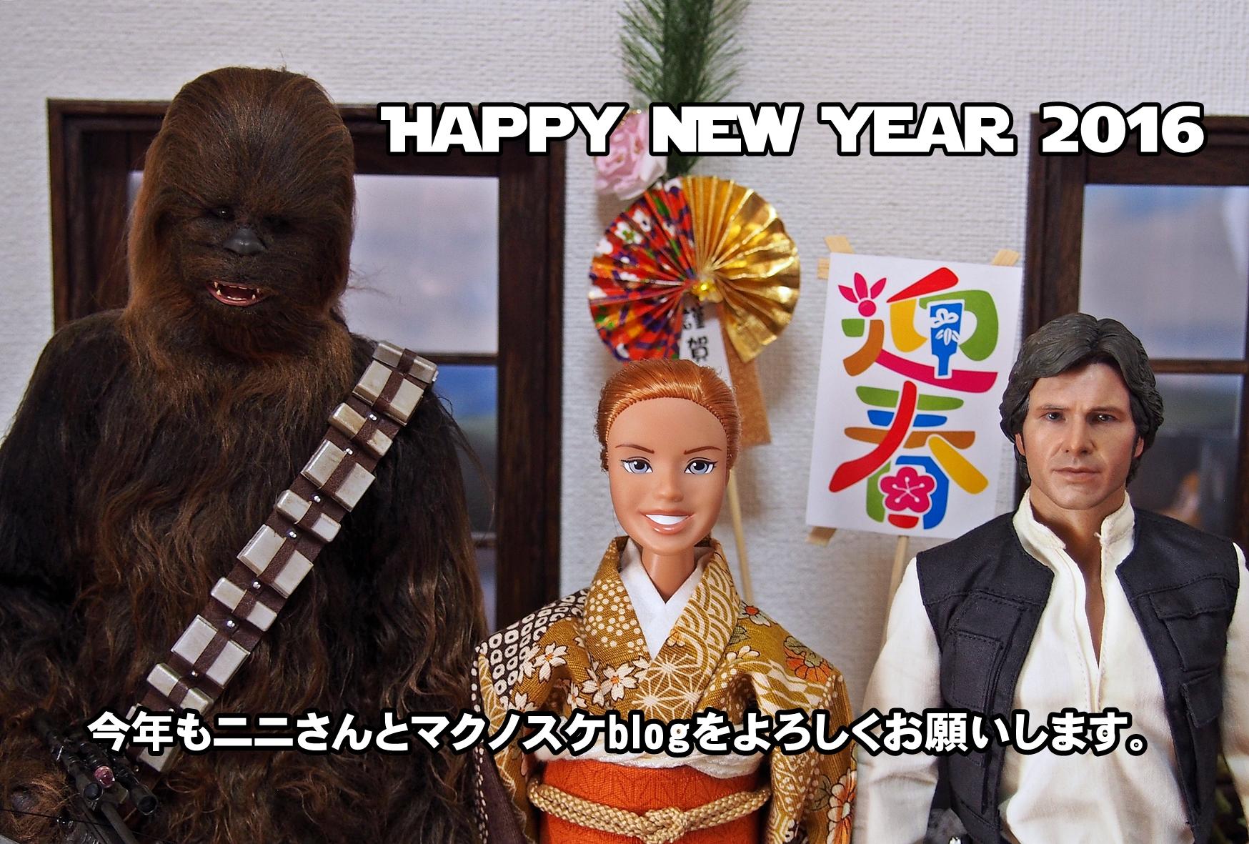 nenga-20160101-01.jpg