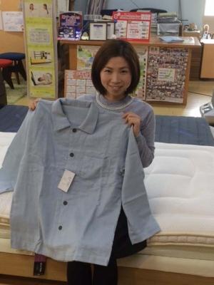 鍵和田さんパジャマ