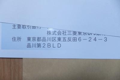 DSCF0264.jpg