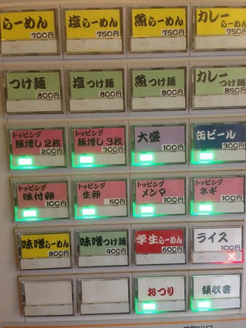写真 2016-02-09 11 35 17 (1)