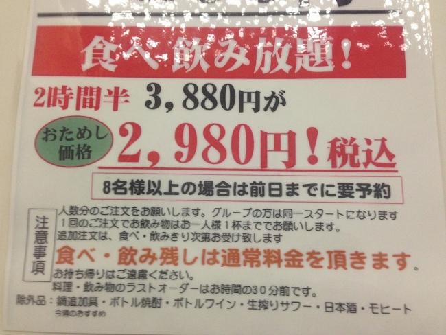IMG_3462_20151117155457f28.jpg