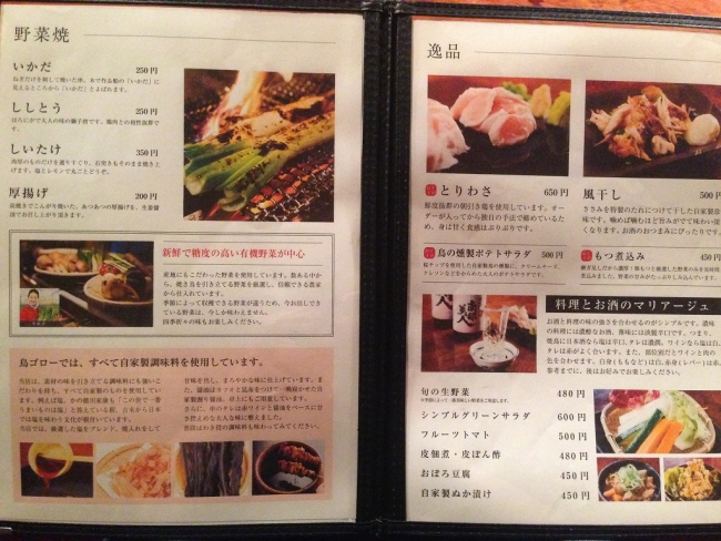 food_20151209174339a76.jpg