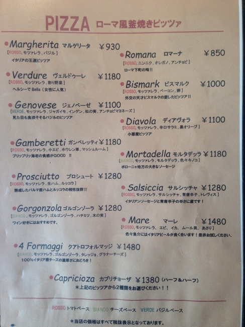 pizza_20151103113715762.jpg