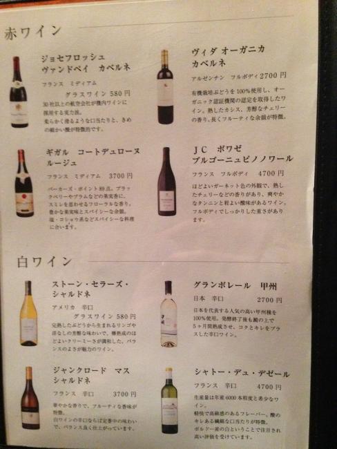 wine_20151209174339e82.jpg