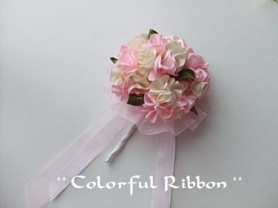BridalRibbonBouquet1.jpg