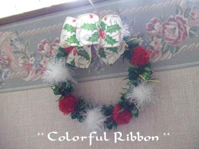 HolidayGreetingBonbonChristmasWreath.jpg