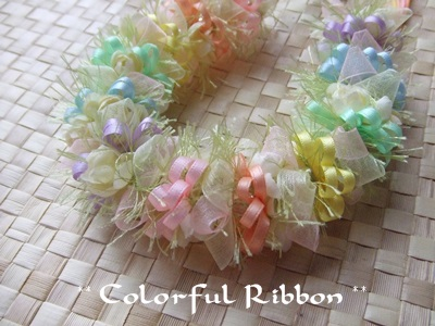 RainbowFlowerGardenBagCharm.jpg