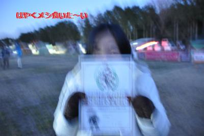 20160110tsu06.jpg
