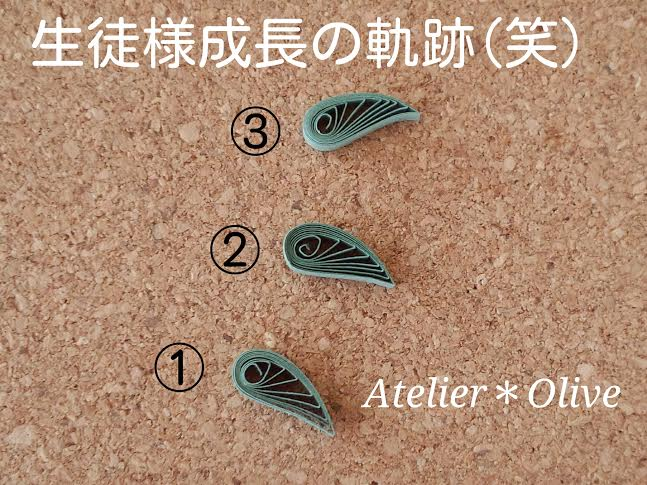 ouchi成長sさんセージ葉