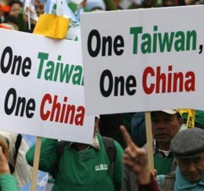 台湾中国CHINA_TAIWAN__convert_20151211141332
