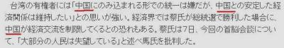 日経 20151108-9 大陸 日本語_convert_20151211150008