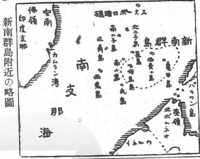 新南群島地図_convert_20151213171505