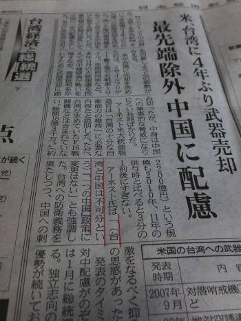 271216普天間+010_convert_20151218192919