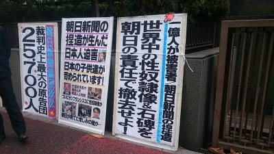 朝日訴訟271217+2_convert_20151219145640