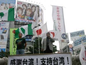 20110706 渋谷感謝台湾支持台湾_convert_20160109105813