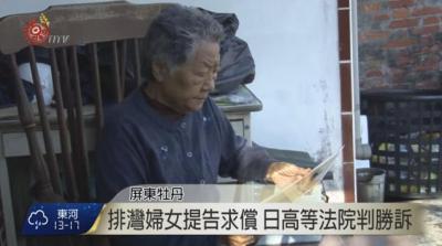 NHK原住民テレビ 160122 2_convert_20160125110142