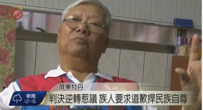 NHK原住民テレビ 160122 3_convert_20160125110317