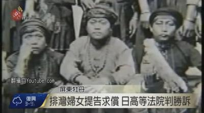 NHK原住民テレビ 160122_convert_20160125110359