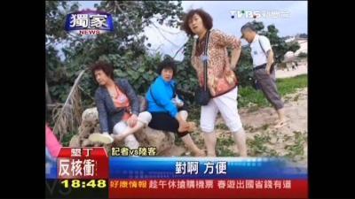 中国人観光客 280127_convert_20160126141455