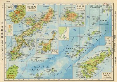 1965世界地圖集+国防研究院 尖閣地図_convert_20160206110803