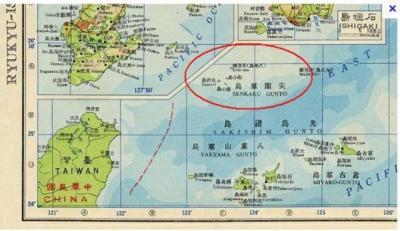 尖閣地図 国防研究院_convert_20160206111948