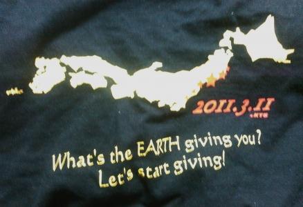 20160311 Tシャツ