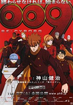 009-re-cyborg11.jpg