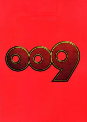 009-re-cyborg12.jpg