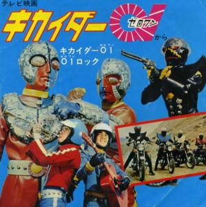 ISHIMORI-kikaida-record5.jpg