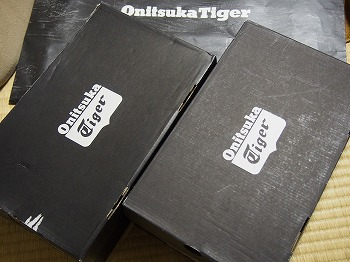 Onitsuka-Tiger9.jpg