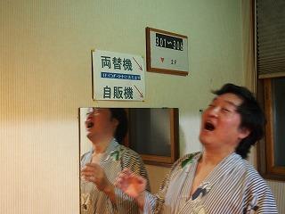 abashiri106.jpg