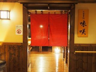 abashiri108.jpg