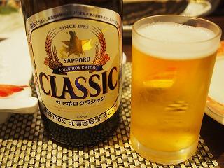 abashiri110.jpg