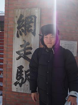 abashiri142.jpg