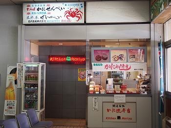 abashiri148.jpg
