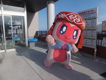 abashiri186.jpg
