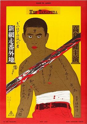abashiri213.jpg